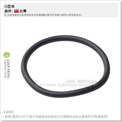 【工具屋】*含稅* O型環 39.4 × 3.1mm O-RING G40 油封 O型圈 墊片 橡膠 墊圈 墊片 O環