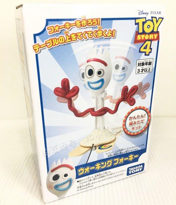 【HAHA小站】麗嬰 日本 TAKARA TOMY 多美 玩具總動員 TS4 搖擺走路叉奇 生日 禮物 DS13100