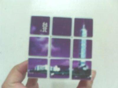 全新台灣風景魔術方塊(6面都是不同風景)
