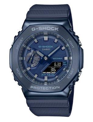 【萬錶行】CASIO G-SHOCK 簡約獨特金屬質感八角型錶殼  GM-2100N-2A