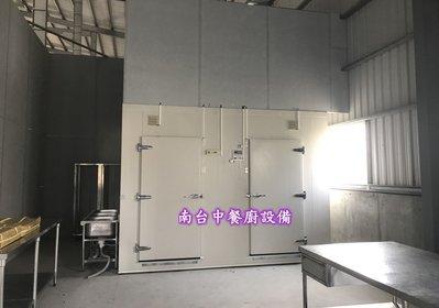 【南台中餐廚設備】全新 組合式凍庫 各種坪數((冷凍庫、冷藏庫、組合式凍庫))