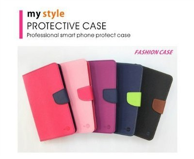 【My Style】Samsung Galaxy A8(2018) 側掀撞色皮套 書本式皮套 側翻保護套 手機套 保護套