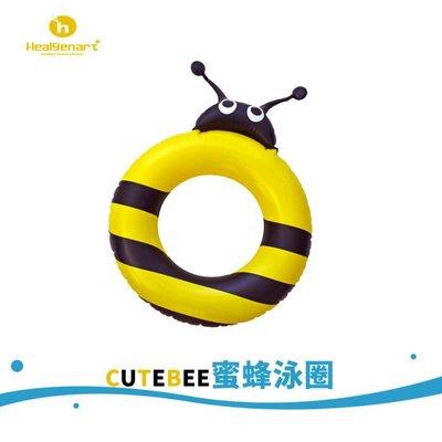 【Treewalker露遊】CUTEBEE蜜蜂泳圈 兒童泳圈 卡通泳圈 游泳 戲水 腋下泳圈 浮圈 動物泳圈 充氣泳圈