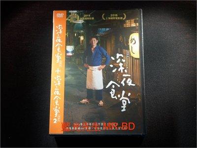 [DVD] - 深夜食堂 1+2 套裝 Midnight Diner ( 台灣正版 )