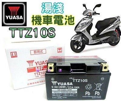 ☆勁承電池☆YUASA TTZ10S=GTZ10S YTX7A-BS 加強版 豪邁奔騰 G5 125 豪邁 GP125