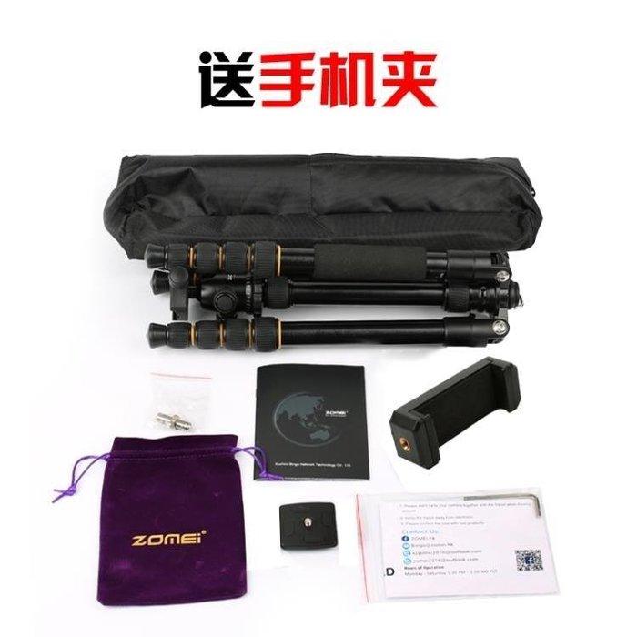 YEAHSHOP 相機架Q666攝影旅行三腳架單Y185