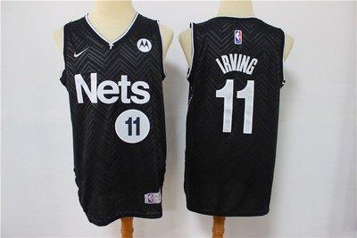 凱里·厄文(Kyrie Irving) NBA布魯克林籃網隊 熱壓 球迷版 球衣 11號