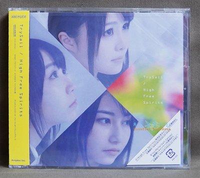 【月光魚 電玩部】現貨 CD HAIFURI OP/ TrySail High Free Spirits 初回生産限定盤