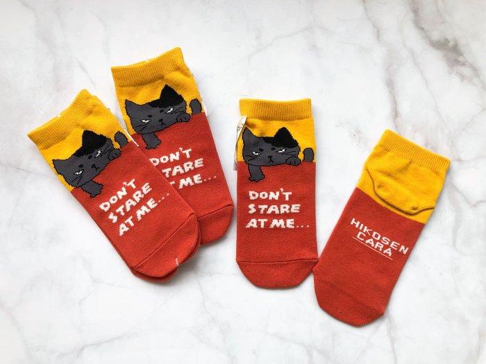 日本卡拉貓~酷酷貓襪子