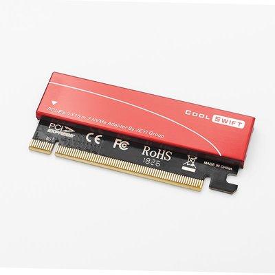 【台灣·絕貨款】佳翼冷雨燕M.2 NVME SSD轉pcie3.0x4固態硬盤轉接卡X16PCIE擴展卡