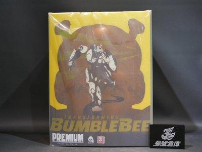 (參號倉庫) 預購第一季 免運 ThreeA 3A 變形金剛 外傳 大黃蜂 BUMBLEBEE PSC版 野獸國代理