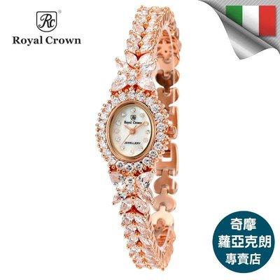 日本機芯2527B 金色華貴氣質鑲鑽手錶 金屬鑲鑽鏈帶  歐洲 義大利品牌精品女錶 蘿亞克朗 Royal Crown