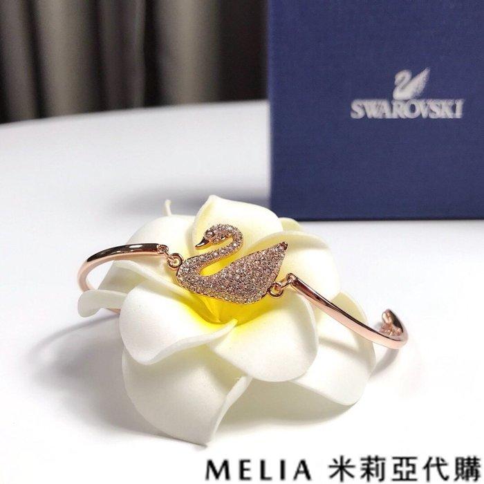 Melia 米莉亞代購 0305 19ss Swarovski 施華洛世奇 SWAN 手鐲 時尚優雅 百搭風格 白玫瑰金