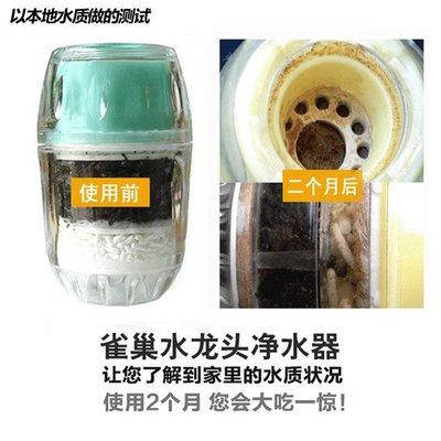 家用過濾器廚房水龍頭凈水器丸增自來水濾水器除余氯味SMB19111