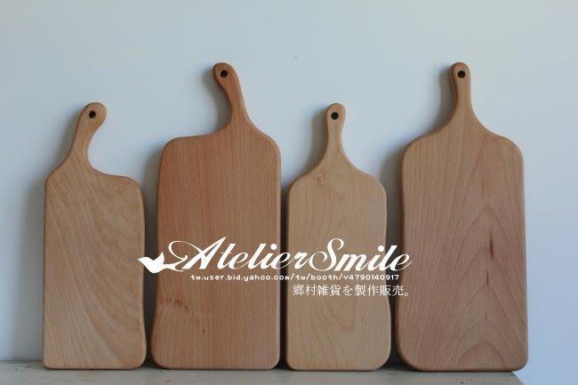 [ Atelier Smile ] 鄉村雜貨 烘焙廚房專用 櫸木厚實整木砧板 麵包點心 托盤  短款 (現+預)