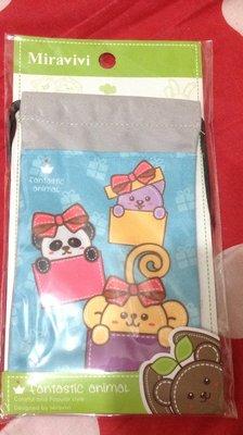 全新熊貓貓熊雙層束口袋