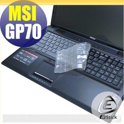 【EZstick】MSI GP70 2pe 2qf 專用高級TPU 鍵盤保護膜 鍵盤膜