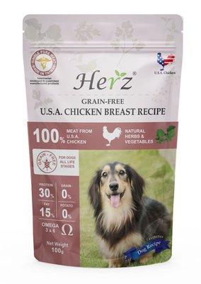 SNOW的家【訂購】Herz 赫緻低溫烘焙犬糧-無穀雞胸肉 輕巧包100g(80021161