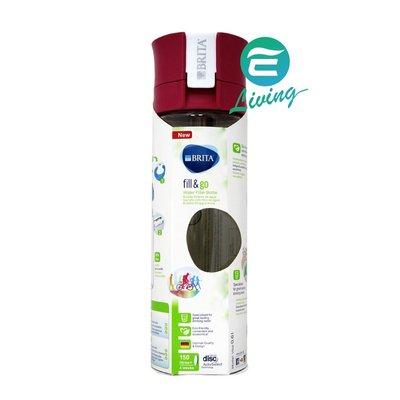 【易油網】BRITA 隨行杯 環保杯 塑膠杯 桃紅色 保溫杯 運動水壺0.61L濾水杯