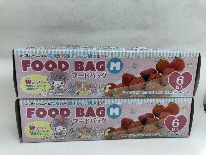 日本 三麗鷗美樂蒂系列 收納袋 夾鏈袋