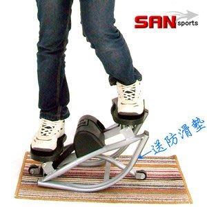 踏步機【推薦+】U型左右踏步機(贈送防滑墊)C129-1024平衡階梯踏板.全能活氧美腿機.運動健身器材專賣店哪裡買