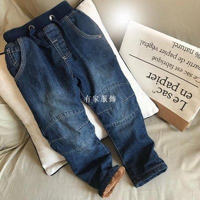 有家服飾一條實用的褲子~男童加絨牛仔褲 中大童兒童寶寶秋冬加厚長褲