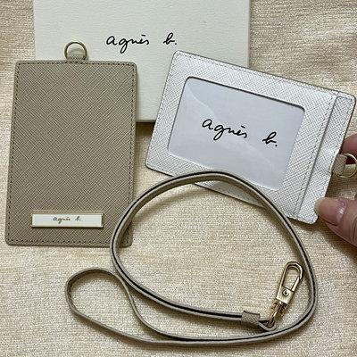全新 agnes b 直式 奶茶色 白色 鐵牌 防刮 識別證套 證件夾 證件套 照片層 正品 車票夾 撞色 雙色 小b.