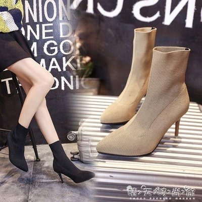鞋子女新款針織毛線襪靴細跟高跟女鞋馬丁靴短靴女彈力瘦瘦靴『舒心生活』