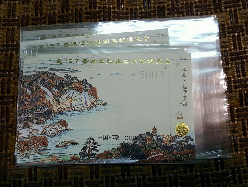 【觀天下 ◎ 郵幣天地】特價拍 20張  ◎ 大陸1995-12 ((太湖 PJZ-5小型張 ))《只給第一標》128