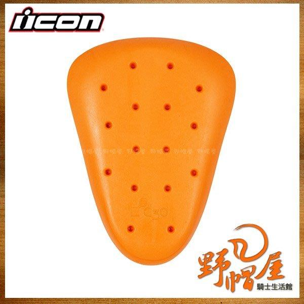 三重《野帽屋》美國 ICON D3O 內裝式 護具 CE認證 護肩 護膝 護肘 護背。護臀