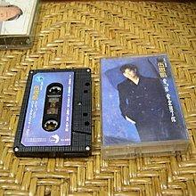 {詠鑫}-伍思凱-愛與愁-1994年-點將唱片-