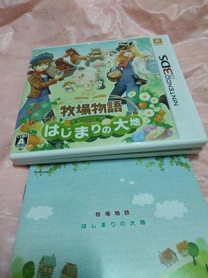 請先詢問庫存量~ 3DS 牧場物語 初始大地 NEW 3DS LL N3DS LL NEW 2DS LL 日規主機專用