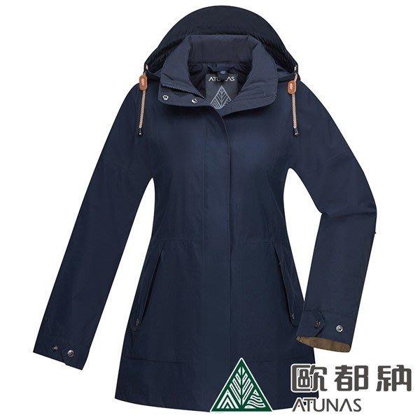 (登山屋) ATUNAS 歐都納女款都會時尚GORE-TEX+羽絨長版大衣二件式外套A1GT1911W藍黑