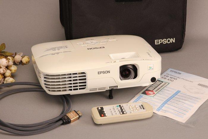 【二手好物】高階 EPSON 商用投影機 EB-X10 高亮2600明流 家庭劇院