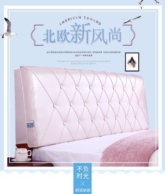 港灣之星/床頭靠墊軟包床頭墊大靠背雙人床靠背墊軟包榻榻米床頭軟包自粘(尺寸不同價格不同)