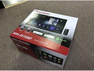 先鋒 Pioneer AVH-Z5150BT 2DIN 安卓/蘋果 藍芽 7吋 Carplay 無損音樂 可面交~