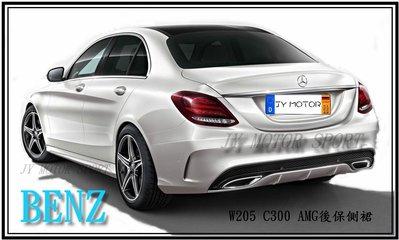 小傑車燈 Benz W205 C180 C200 C300 改 AMG 前保桿 側裙 後保桿 全套 空力套件 AN製