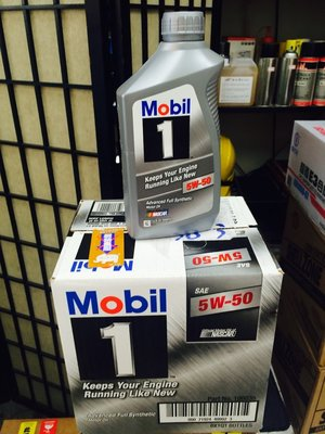 【MOBIL 美孚】Keeps Your Engine Running、5W50、合成機油、6罐/箱【美國】滿箱區