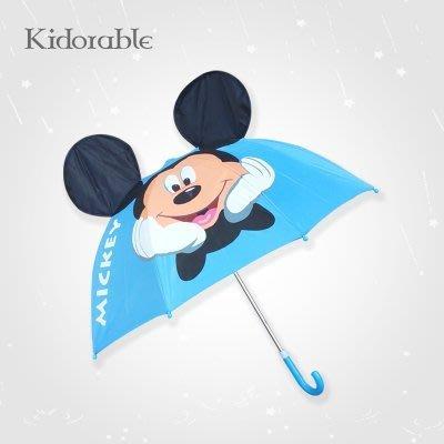 美國STEPHEN JOSEPH兒童動物造型傘造型雨具/兒童雨傘/綠青蛙/米奇/特價出清