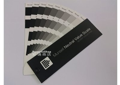 MUNSELL Neutral Value Scale Glossy Collection 蒙賽爾亮光明度精選色卡