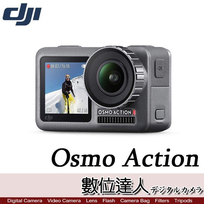 【數位達人】 公司貨 大疆 DJI OSMO Action 運動攝影機 4K 防水 防震 長曝 慢動作 自拍