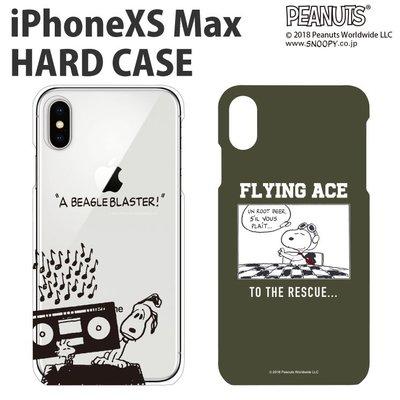 尼德斯Nydus 日本正版 史努比 Snoopy 手機殼 硬殼 透明 iPhone Xs Max -預購