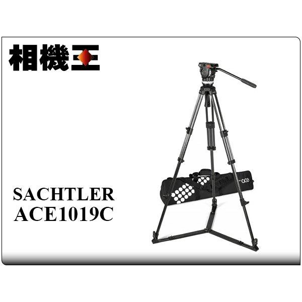 ☆相機王☆Sachtler Ace 1019C XL GS CF 沙雀油壓三腳架套組 正成公司貨【接受客訂】5