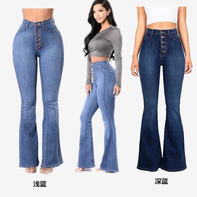 大方高端女裝2021亞馬遜速賣通爆款修身高腰翹臀butt lifting牛仔喇叭褲