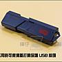 【樺仔3C】高品質 USB3.0 二合一讀卡機 / USB 3.0 讀卡機 SD卡 /Micro SD 支援到128G