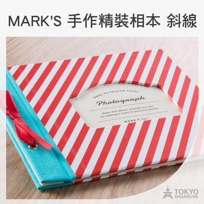 【東京正宗】日本富士 X  手作品牌 MARK'S  緞帶 手作 精裝 拍立得 相本 自黏式 紅斜條紋色