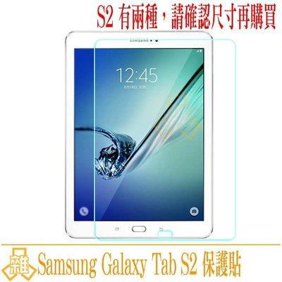 3C雜貨-Samsung Galaxy...