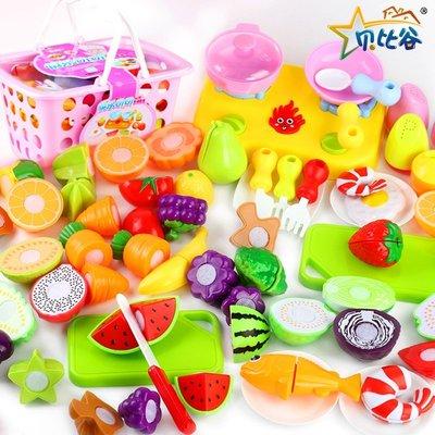 雜貨小鋪 兒童切水果快樂切切玩具寶寶過家家蔬菜切切看男女孩小廚房玩具