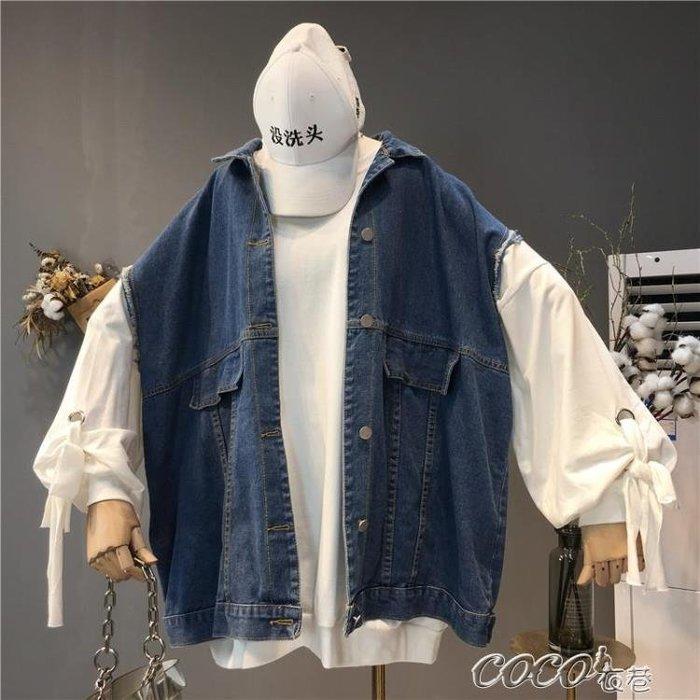 牛仔馬甲 大碼女裝秋裝新款韓版寬鬆顯瘦牛仔外套無袖馬甲原宿風