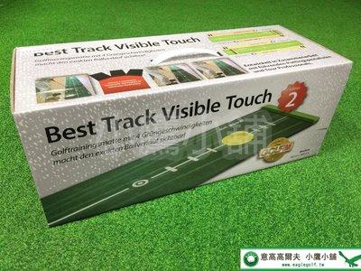 [小鷹小舖] 韓國 ZEN GOLF TRACK PUTTING MAT H507B BIG 高爾夫 果嶺盤推桿練習器